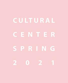 SPRING OF NOW, 문화센터 봄 학기