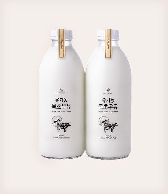 유기농 목초우유