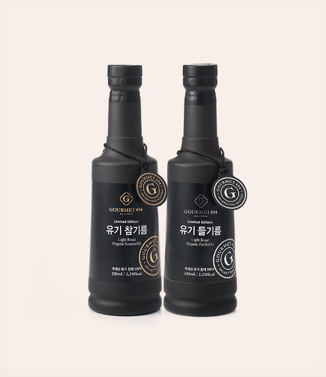 유기 들기름/참기름