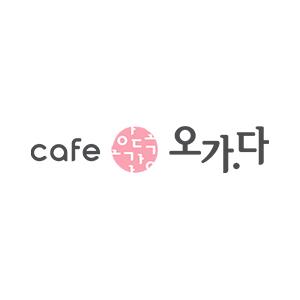 카페 오가다