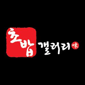 초밥갤러리